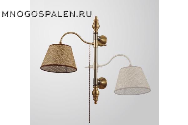 Люстра BOMB AP 1 купить в салоне-студии мебели Барселона mnogospalen.ru много спален мебель Италии классические современные